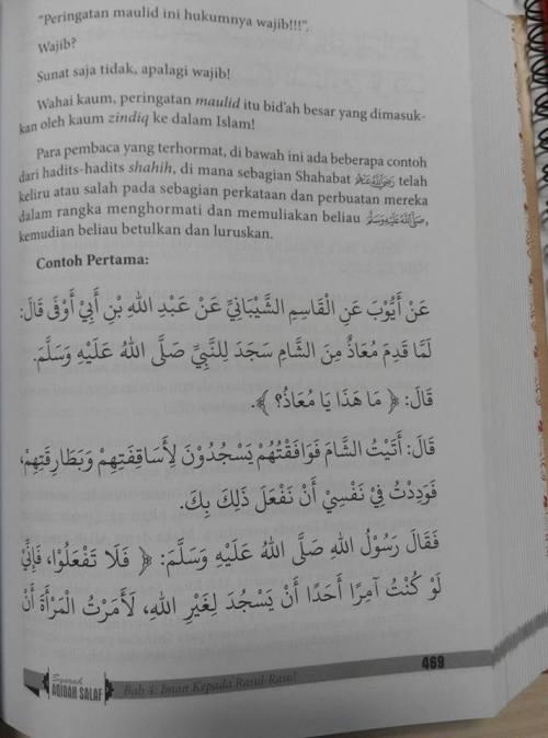 Cara Mengormati Rasulullah 2