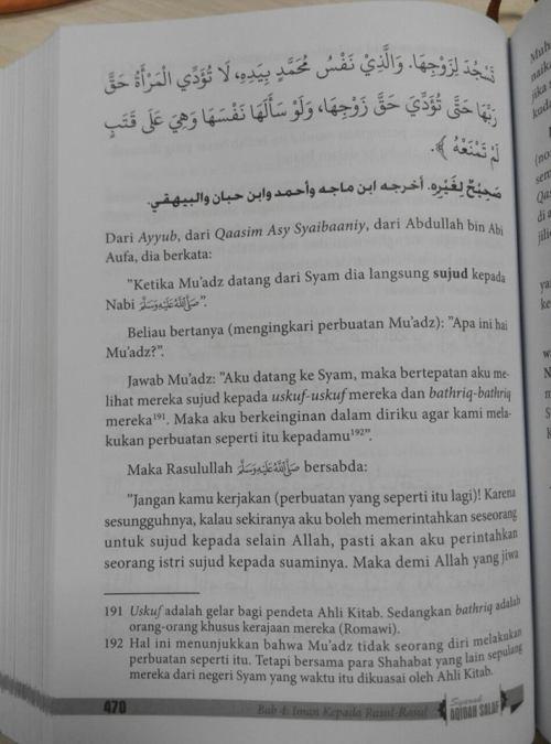 Cara Mengormati Rasulullah 3