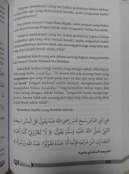 Cara Mengormati Rasulullah 6