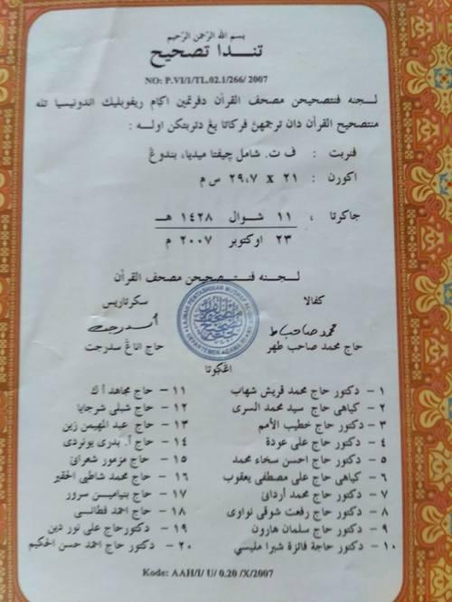 terjemah-al-maidah-51-bag-4
