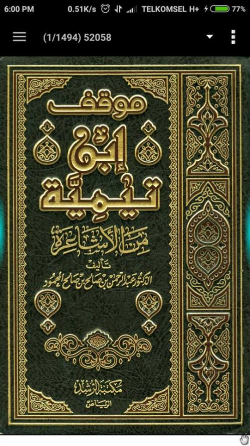 screen shot Mauqif Ibnu Taimiyyah minal asyaairoh